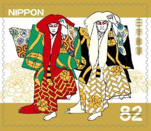 伝統文化828.jpg