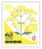 伝統626.jpg