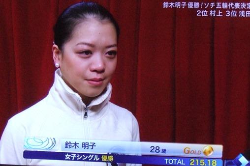 全日本6・女子鈴木.jpg