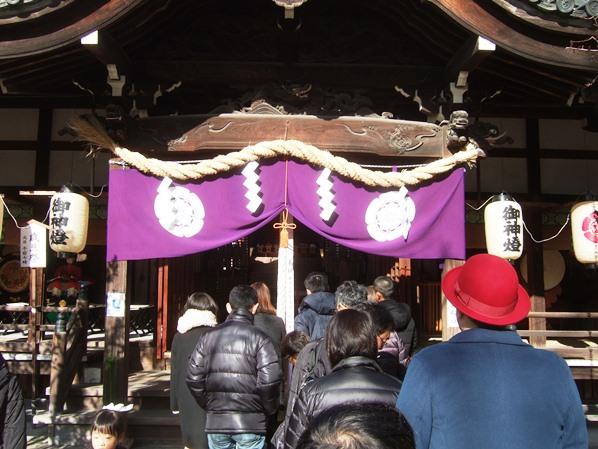八坂神社4・拝殿.JPG