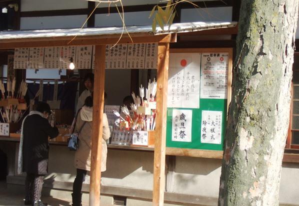 八坂神社8.JPG
