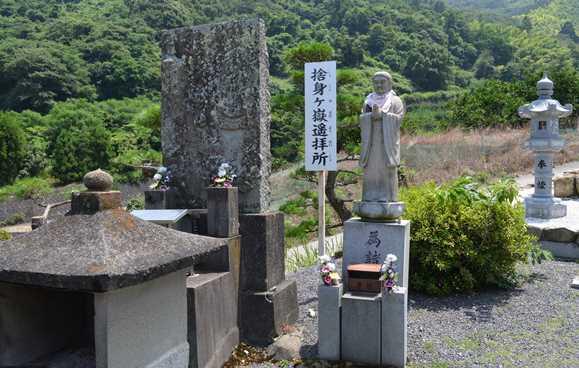 出釈迦24・捨身ヶ嶽遥拝所.JPG