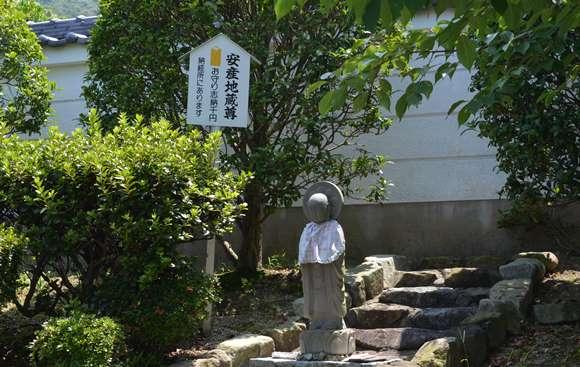 出釈迦4・安産地蔵.JPG