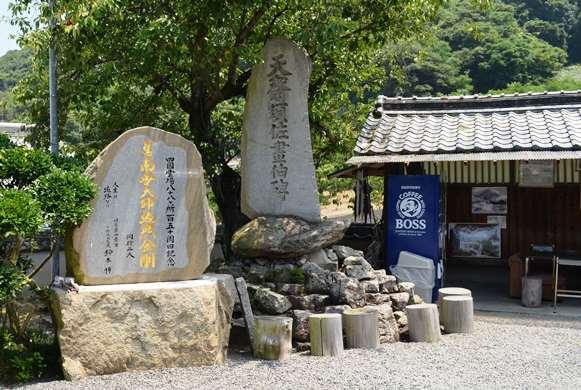 出釈迦8・石碑と休憩所.JPG