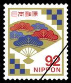 切手10・慶事92円.jpg