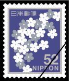 切手11・弔事52円.jpg