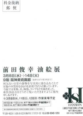 前田1.jpg