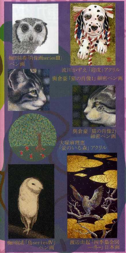動物図鑑9.jpg