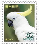 動物829.jpg