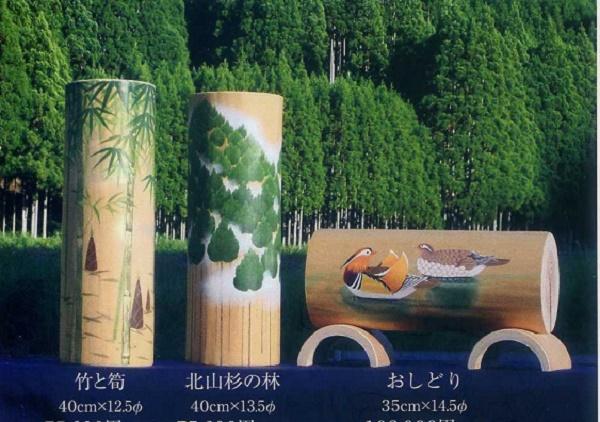 北山杉2.jpg