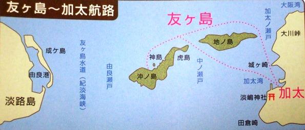 友ヶ島22・地図.JPG