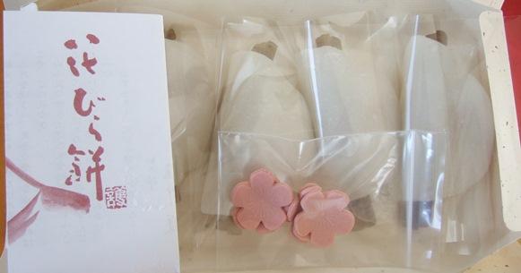 和菓子1・花びら餅.jpg