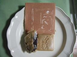 和菓子3みむろ白玉屋.jpg
