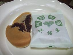 和菓子8阿闍梨餅.jpg