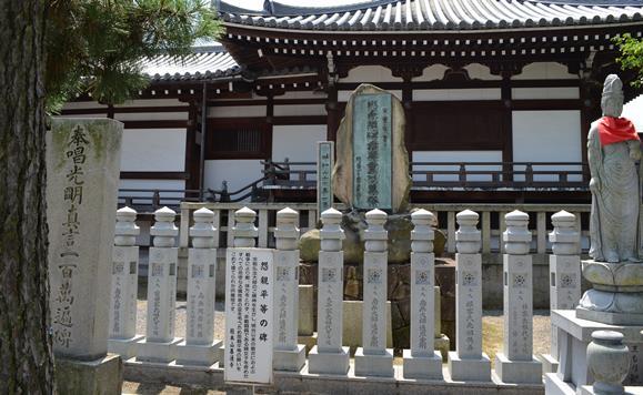 善通寺16・怨親平等の碑.JPG