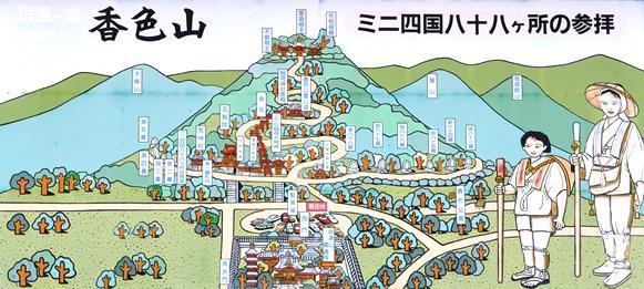 善通寺5・香色山ミニ四国八十八ヶ所の参拝.JPG