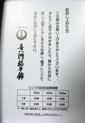 喜八洲2.JPG