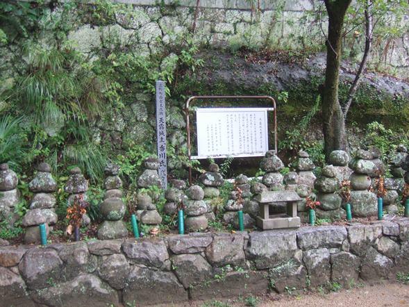四国10・弥谷、香川家の墓.JPG