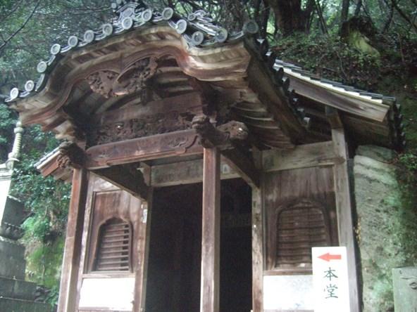 四国16・弥谷、護摩堂.JPG