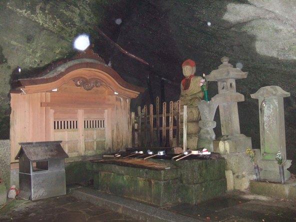 四国18・弥谷、水場.JPG