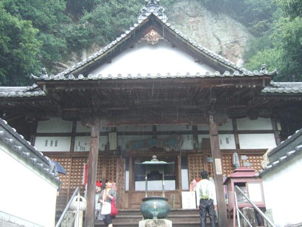 四国20・弥谷、本堂.JPG