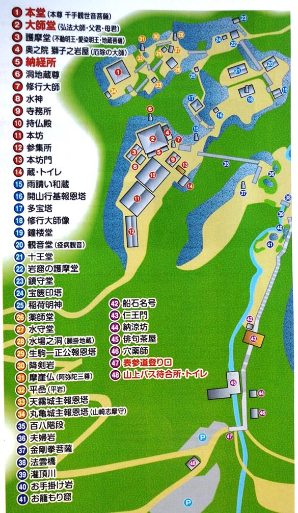 四国30・弥谷、地図.JPG