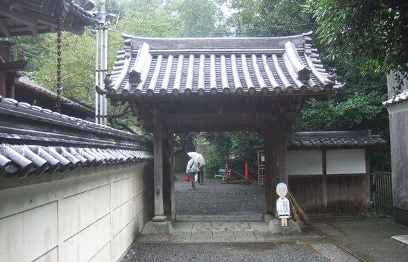 四国5・弥谷、裏門.JPG