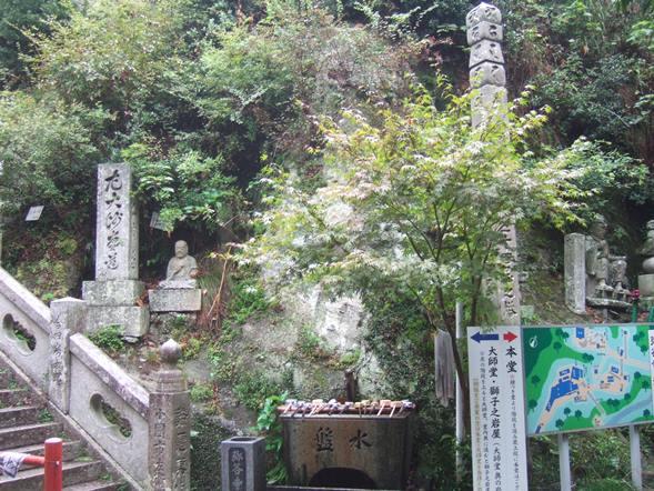 四国6・弥谷、本堂へ.JPG
