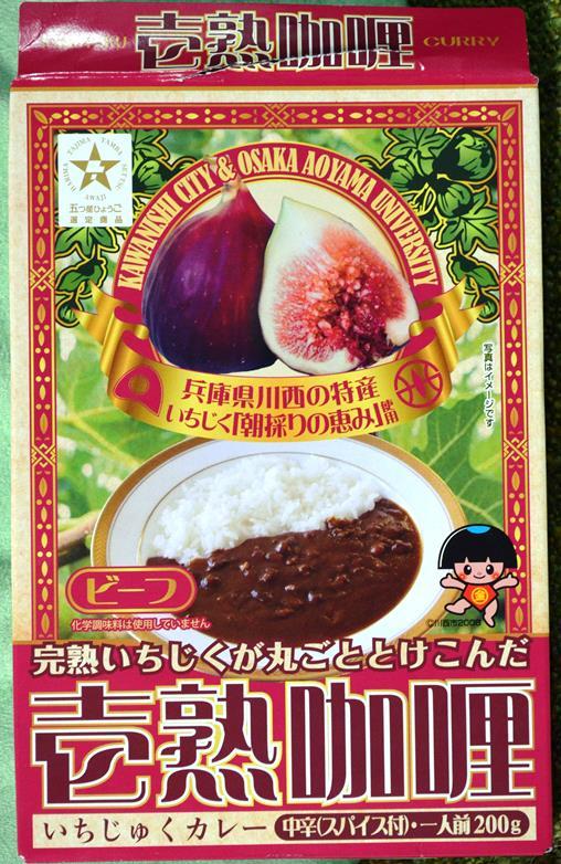壱熟咖哩1.JPG