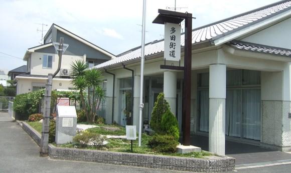 多田1・北伊丹センター.jpg