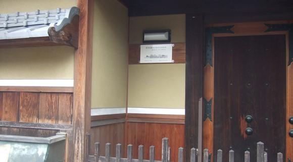 多田15.jpg