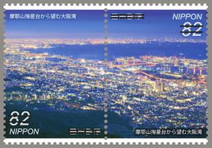 夜景1・2.jpg