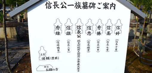 大徳寺31.jpg