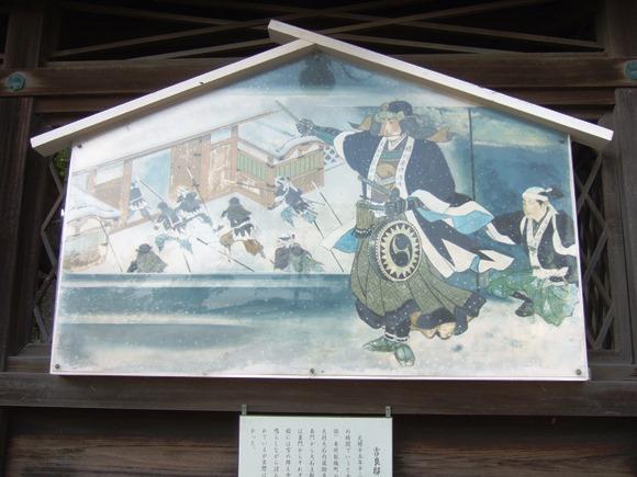 大石神社12・忠臣蔵絵馬.JPG