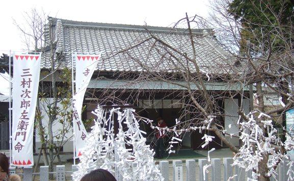 大石神社15・義士宝物館.JPG