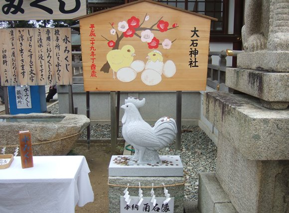 大石神社16・干支の絵馬と石像.JPG