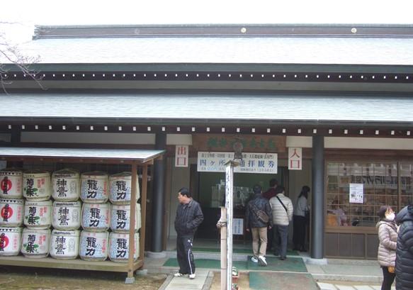 大石神社18・義士木像奉安殿.JPG