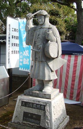 大石神社3.JPG