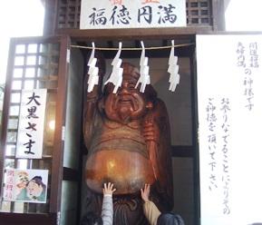 大石神社6・大黒.JPG