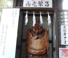 大石神社7・恵比寿.JPG
