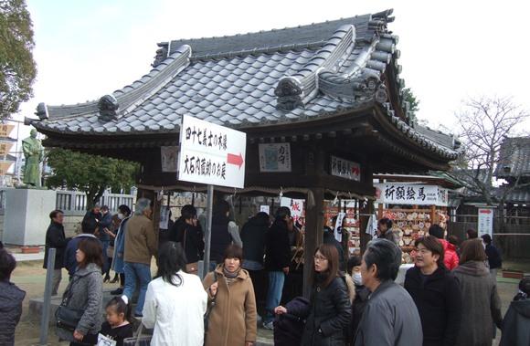 大石神社9・手水舎.JPG