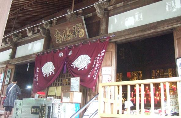大興寺19・本堂.JPG