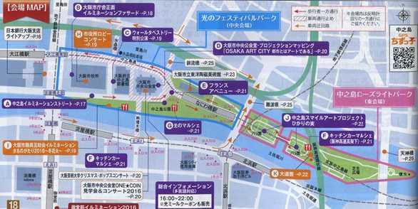大阪光2・地図.jpg