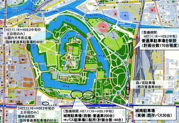 大阪城24・駐車場.jpg