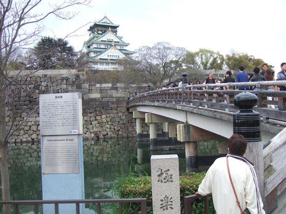 大阪城18.jpg