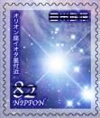 天体5.jpg