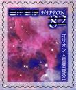 天体6.jpg