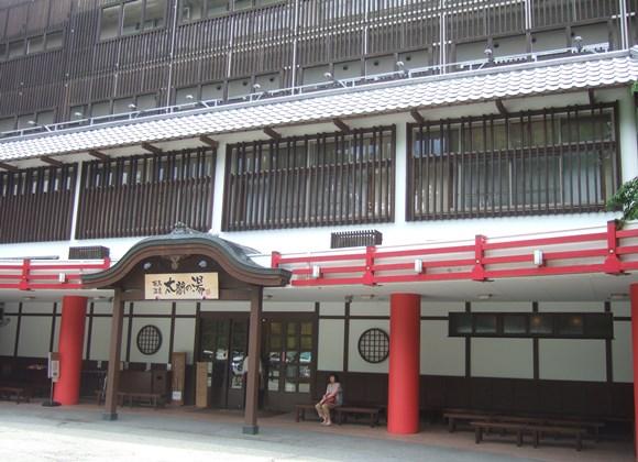 太閤1・太閤の湯.JPG