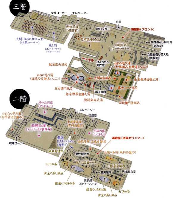 太閤14.jpg