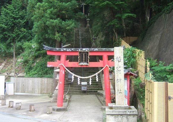 太閤6・有馬稲荷神社.JPG